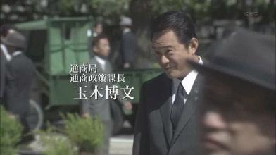 官撩衣玉木.JPG