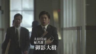 大臣秘書課御影.JPG