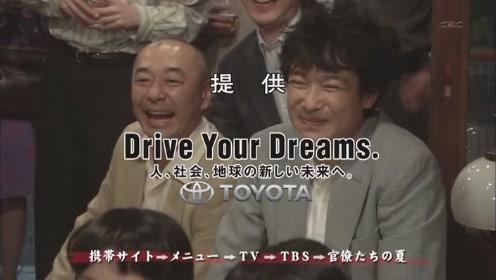 燦爛笑顏預告.JPG