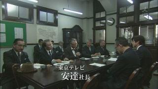 電視台抗議.JPG