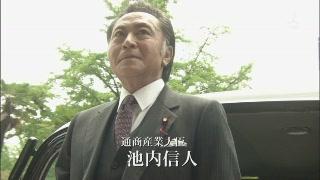 通產省大臣.JPG