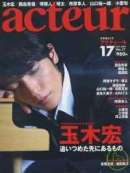 imageCAX46DNE.jpg