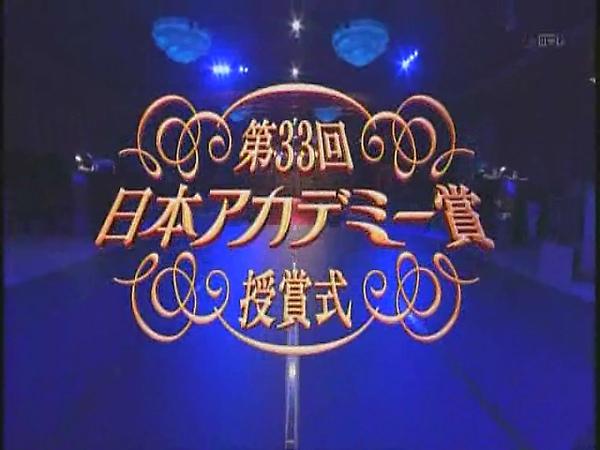 [FLC]NTV_Fri_第33回 日本-----賞授賞式 Mar 5(1).wmv_000119850.jpg