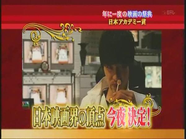 [FLC]NTV_Fri_第33回 日本-----賞授賞式 Mar 5(1).wmv_000098862.jpg