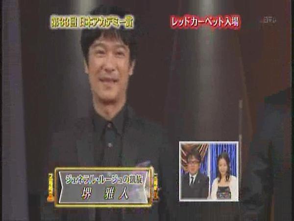 [FLC]NTV_Fri_第33回 日本-----賞授賞式 Mar 5(1).wmv_000296122.jpg