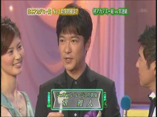 [FLC]NTV_Fri_第33回 日本-----賞授賞式 Mar 5(1).wmv_001218688.jpg
