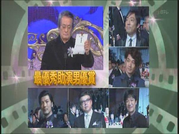 [FLC]NTV_Fri_第33回 日本-----賞授賞式 Mar 5(1).wmv_001498061.jpg