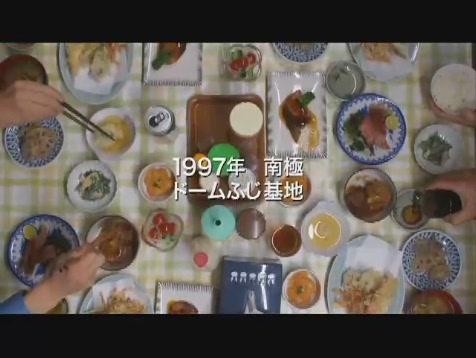 飯桌.JPG