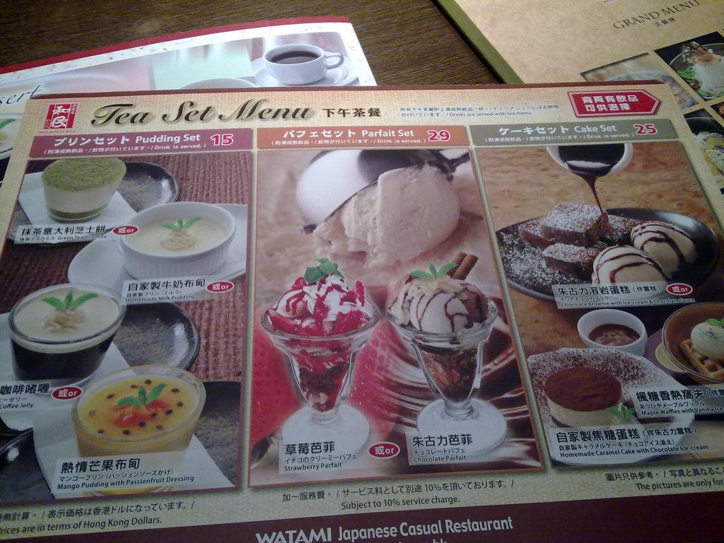 Watami Dessert