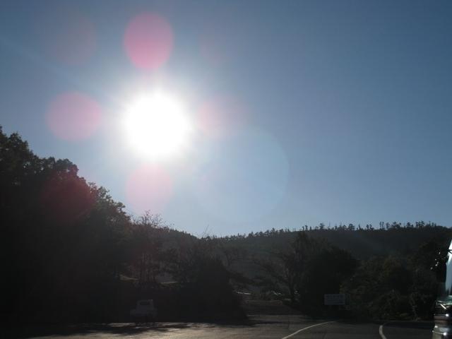 今天是個艷陽天!