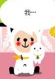 大白貓與麻糬藍.jpg