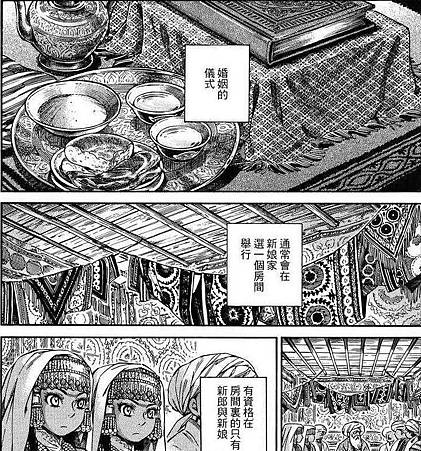 姊嫁物語_002.jpg