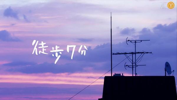 [原味]徒步七分ep04[18-03-53]