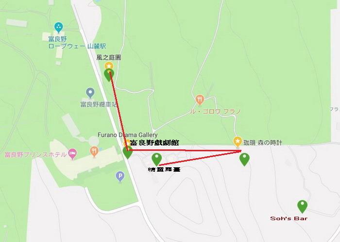 富良野路線2.jpg
