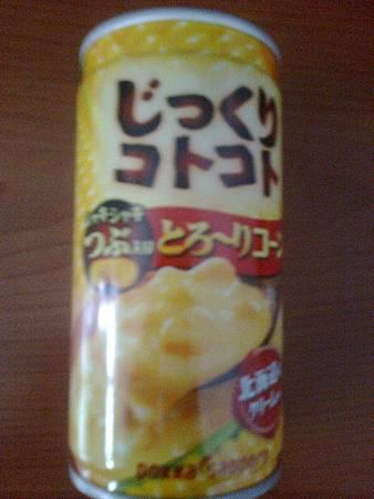 日本玉米濃湯