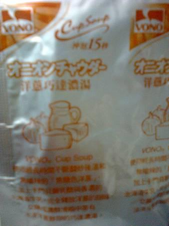 VONO巧達濃湯洋蔥口味