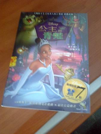 公主與青蛙迪士尼公主2