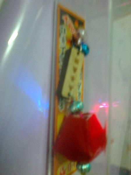 平溪天燈吊飾1