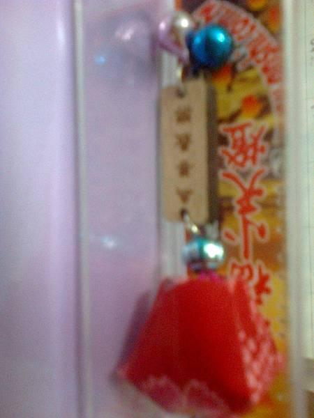 平溪天燈吊飾2