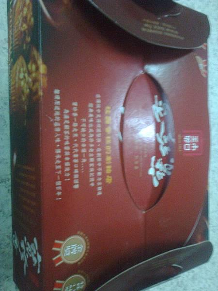 平溪桂圓核棗糕1