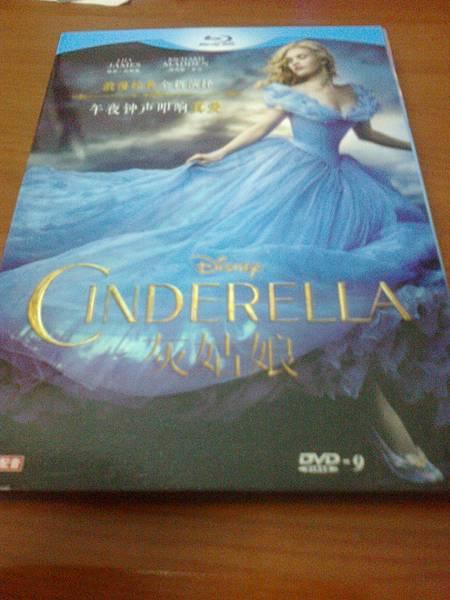 仙履奇緣DVD2
