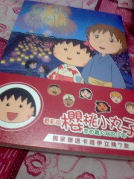 櫻桃小丸子DVD