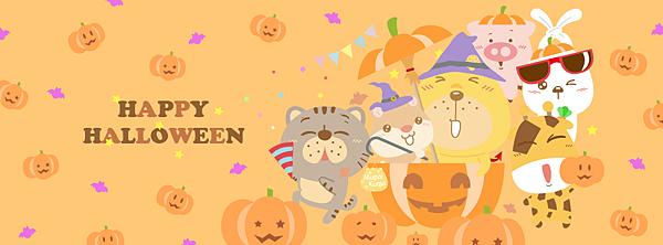 無奈熊萬聖節Happy Halloween