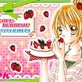 愛的木莓寮_wp03(1024x768)