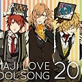 Utapri MAJI LOVE 2000% Idol Song