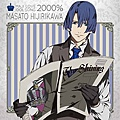 Utapri--MAJI LOVE 2000% Idol Song--02