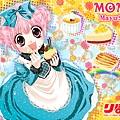 MOMO_wp02(1024x768).jpg
