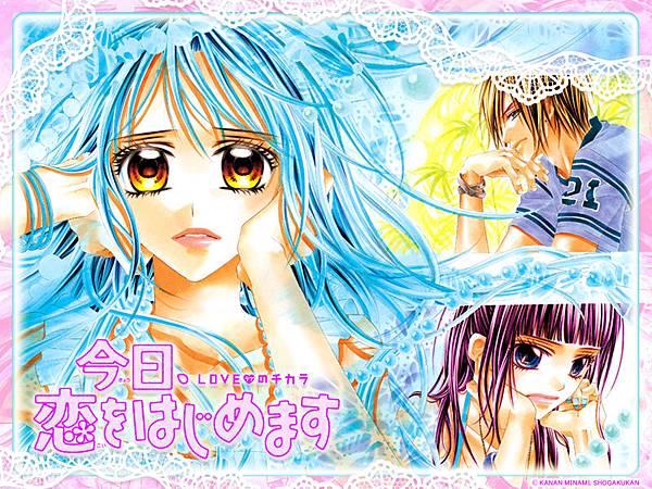 今天開始談戀愛_wp02(800x600)