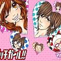 Switch Girl~變身指令~_wp01(640x480).jpg