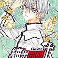 紳士同盟CROSS_comic10(台版 -特裝版-).jpg