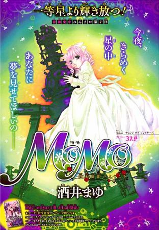 MOMO_第7話彩頁.bmp
