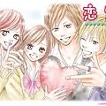 戀空_wp01(1024x768).jpg