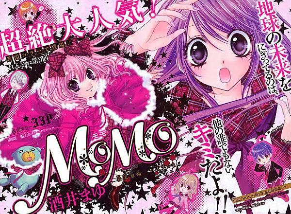 MOMO_第9話彩頁.bmp