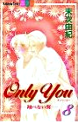 only you 08.png