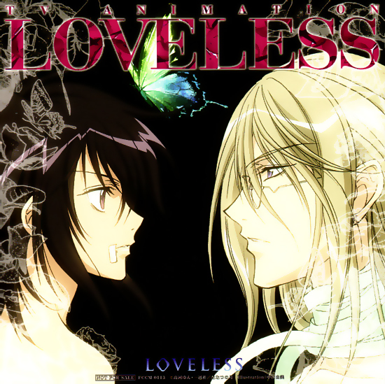 loveless-ost 01.jpg