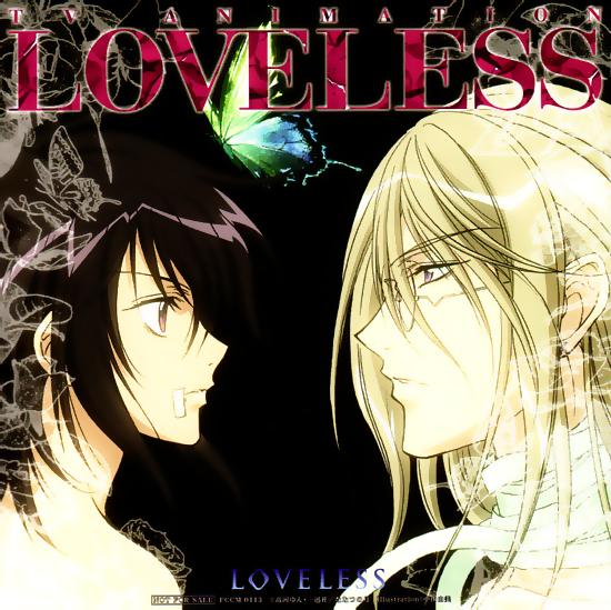 loveless-ost 01.jpg