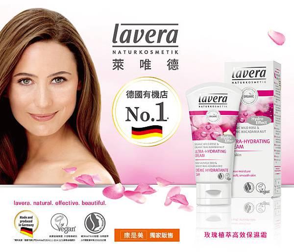 Lavera_03檔-官網大類banner.jpg