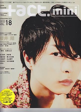 +act mini 2012 Vol.18_0001