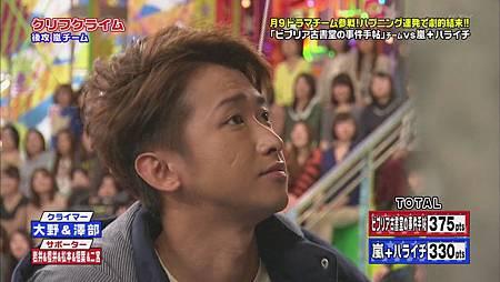 leader 06