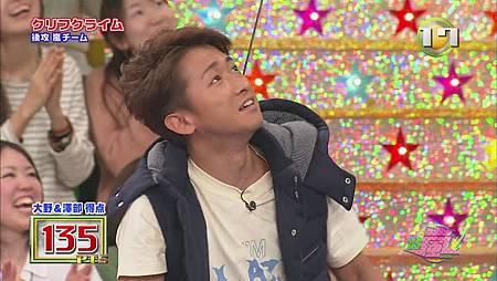 leader 09