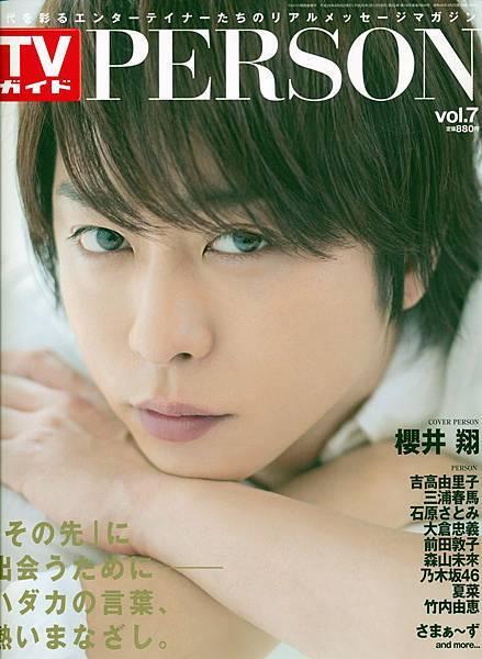 PERSON Vol.7_0001
