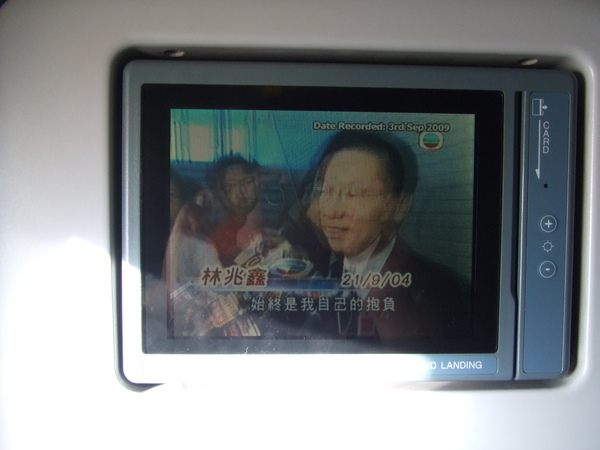 硬是要來看一下TVB裝香港人XDDD