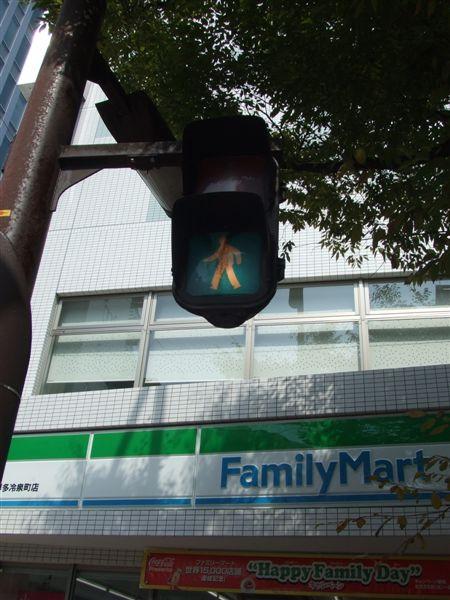 紅綠燈好可愛