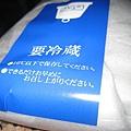 日本chocolate >>