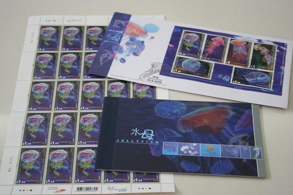 `..夜光`水母郵票