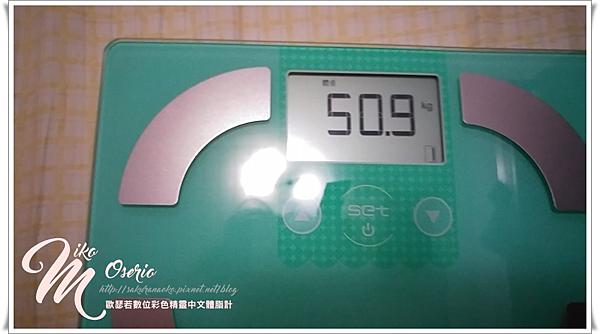 體重測.png